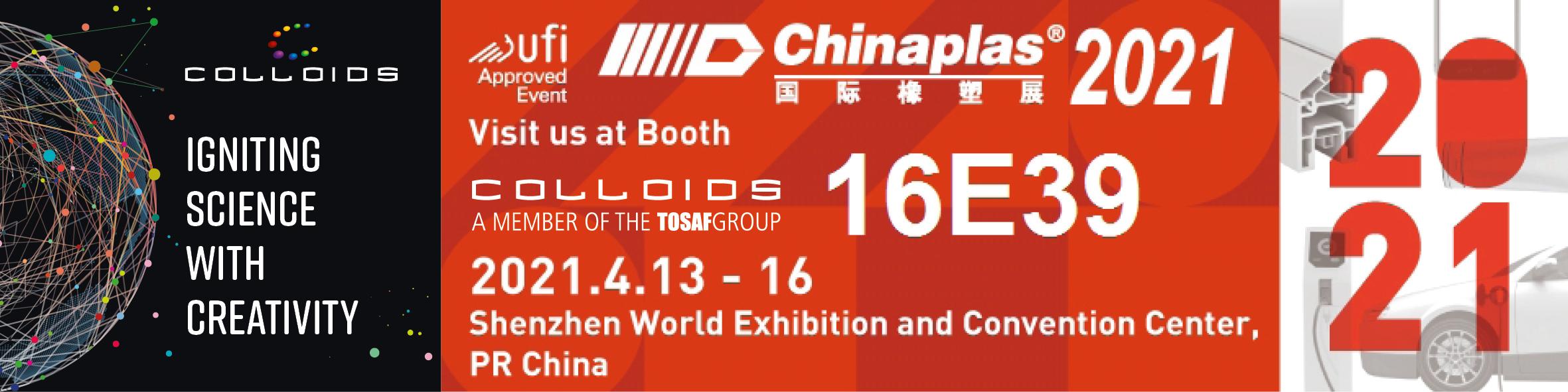 Chinaplas 2021 Web Banner EN[29061]
